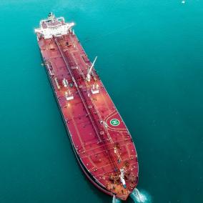 Logistics of Crude Oil & Petroleum Products